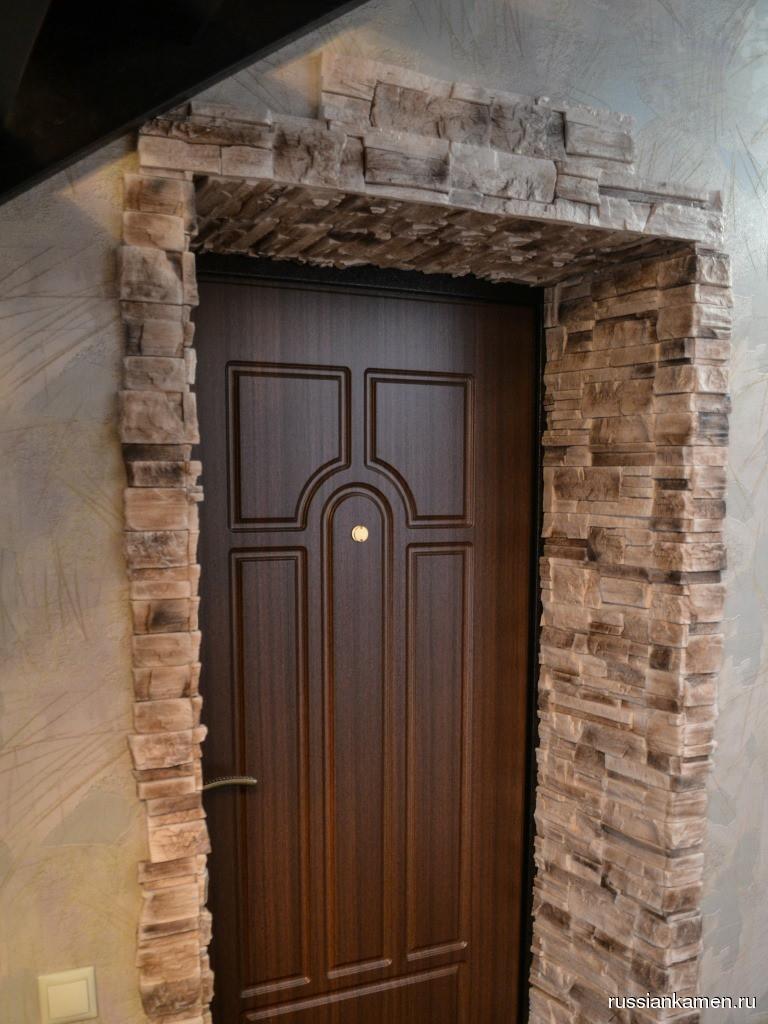 подземных дверной проем из декоративного камня фото слове веер